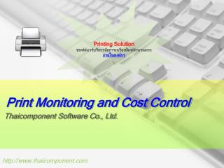 Print Monitoring and Cost Control