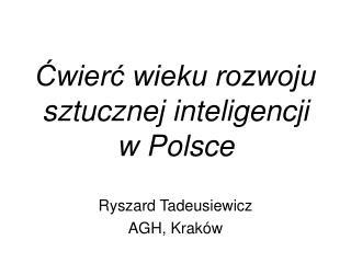 Ćwierć wieku rozwoju sztucznej inteligencji w Polsce