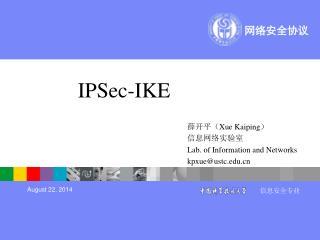 IPSec-IKE
