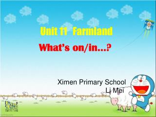 Unit 11   Farmland
