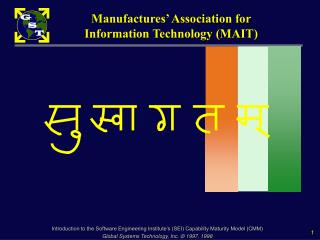 Manufactures' Association for Information Technology (MAIT)