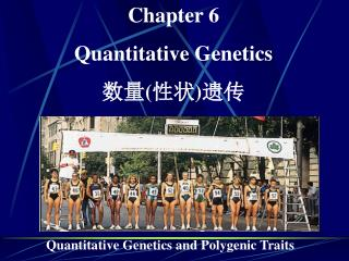 Chapter 6  Quantitative Genetics 数量 ( 性状 ) 遗传