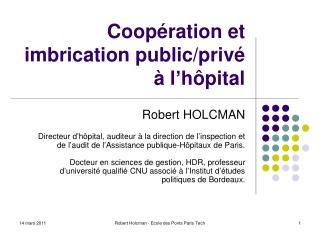 Coopération et imbrication public/privé à l'hôpital