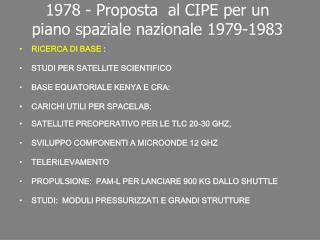 1978 - Proposta  al CIPE per un  piano spaziale nazionale 1979-1983