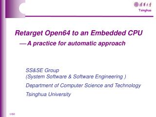 Retarget Open64 to an Embedded CPU   A practice for automatic approach