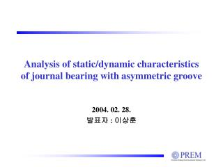 Analysis of static/dynamic characteristics of journal bearing with asymmetric groove