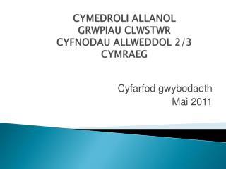 CYMEDROLI ALLANOL  GRWPIAU  CLWSTWR  CYFNODAU  ALLWEDDOL  2/3  CYMRAEG