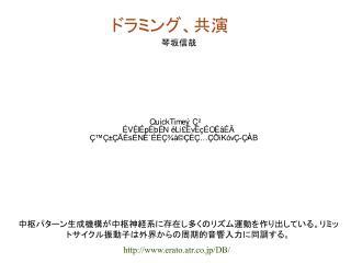 erato.atr.co.jp/DB/