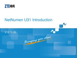 NetNumen U31 Introduction