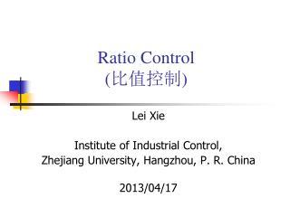 Ratio Control  ( 比值 控制 )