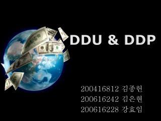 DDU & DDP