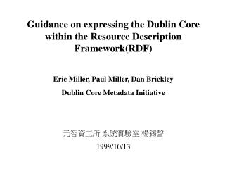 Guidance on expressing the Dublin Core within the Resource Description Framework(RDF)