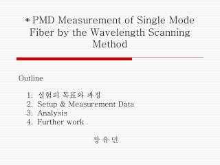 ◈  PMD Measurement of Single Mode Fiber by the Wavelength Scanning Method