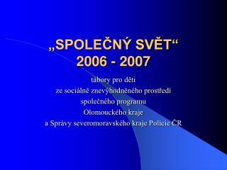 """""""SPOLEČNÝ SVĚT"""" 2006 - 2007"""