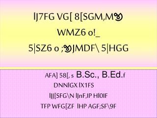 lJ7FG VG[ 8[SGM,M જી WMZ6 o!_          5|SZ6 o ; જી JMDF\ 5|HGG