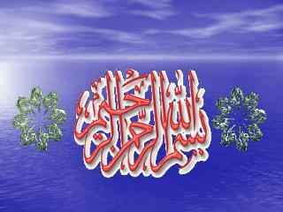 إعداد دكتور علاء الدين محمد مدين قسم البساتين - كلية الزراعة جامعة المنيا