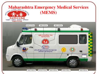 Maharashtra Emergency Medical Services  (MEMS)