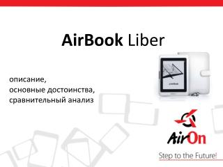 AirBook  Liber