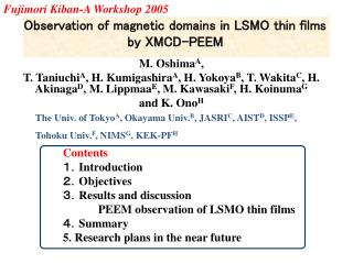 Observation of magnetic domains in LSMO thin films by XMCD-PEEM