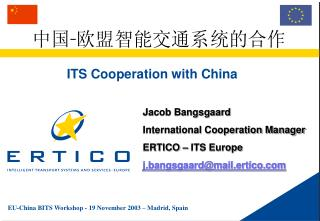 ITS Cooperation with China