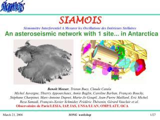 SIAMOIS Sismomètre Interferentiel A Mesurer les Oscillations des Intérieurs Stellaires