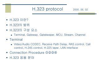 H.323 protocol        2000. 06. 02