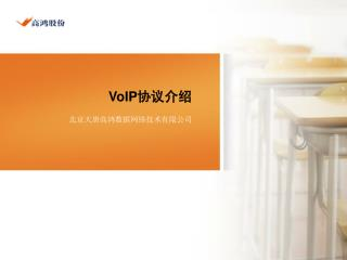 VoIP ????