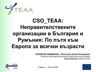 EUROPEAN COMMISSION – Directorate General Enlargement