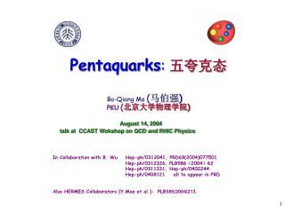 Pentaquarks :  五夸克态