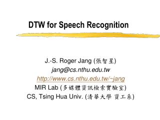DTW for Speech Recognition