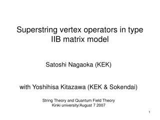 Superstring vertex operators in type IIB matrix model