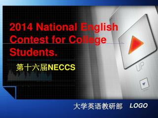2014 National English Contest for College Students.