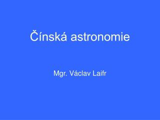 Čínská astronomie