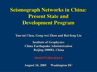 Seismograph Networks in China: Present State and  Development Program