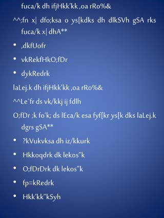 fuca/k dh ifjHkk'kk ,oa rRo%&  ^^;fn x| dfo;ksa o ys[kdks dh dlkSVh gSA rks fuca/k x| dhA**