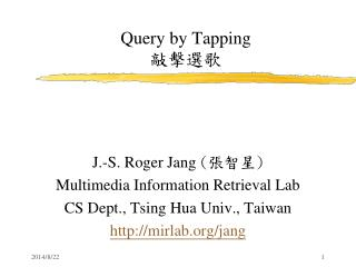 Query by Tapping 敲擊選歌