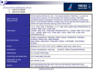 chinasouthern-cz@flyteam.pt     +351213178420    +351213178425