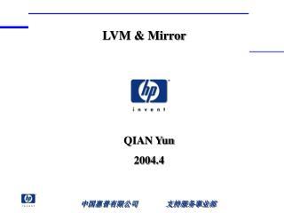 LVM & Mirror