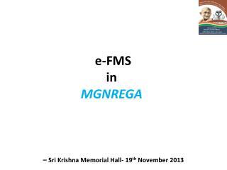 e-FMS   in MGNREGA