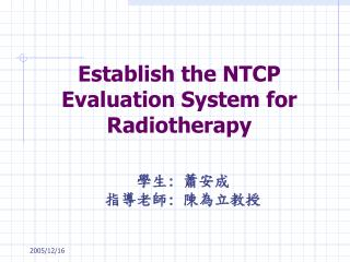 Establish the NTCP Evaluation System for Radiotherapy