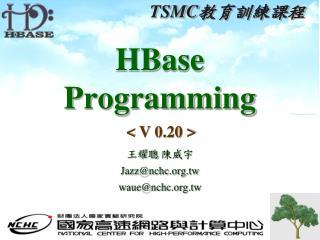 HBase Programming