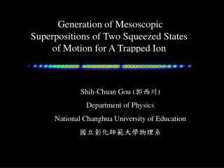 Generation of Mesoscopic Superpositions of Two Squeezed States of Motion for A Trapped Ion