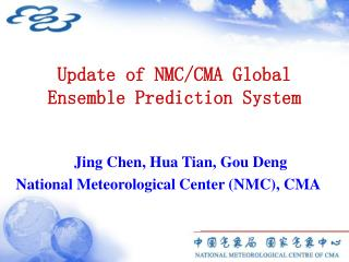 Update of NMC/CMA Global Ensemble Prediction System