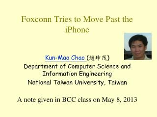 Foxconn Tries to Move Past the iPhone