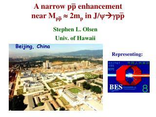 A narrow pp enhancement near M pp   2m p  in J/ y  g pp