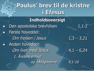 Paulus' brev til de kristne i Efesus