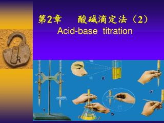 第2章   酸碱滴定法 ( 2 )      Acid-base  titration