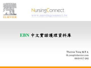 Theresa Yang  楊景文 th.yang@elsevier 0919-817-282