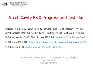 9-cell Cavity R&D Progress and Test Plan