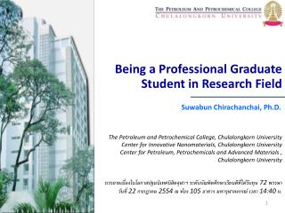 The Petroleum and Petrochemical  College,  Chulalongkorn  University